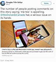 Канадцы научились заказывать еду в McDonald's бесплатно
