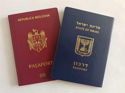 Иллюстрация - паспорт Молдовы и Израиля